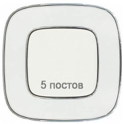 Рамка пятиместная Valena Allure (Зеркало) 754425