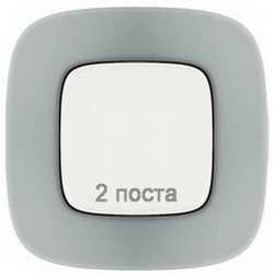 Рамка двухместная Valena Allure (Полированная сталь) 755502