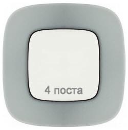 Рамка четырехместная Valena Allure (Полированная сталь) 755504
