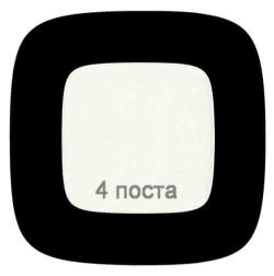 Рамка четырехместная Valena Allure (Черная сталь) 755514