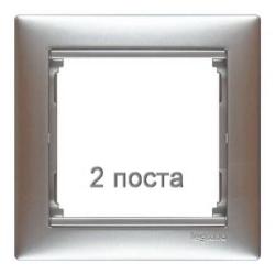 Рамка Valena двухместная (Алюминий)