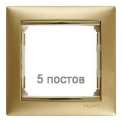Рамка Valena пятиместная (Матовое золото)