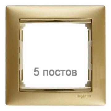 Рамка Valena пятиместная (матовое золото) 770305