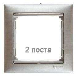 Рамка Valena двухместная (Матовый алюминий)