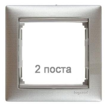 Артикул: 770332, Рамка Valena двухместная (Матовый алюминий)