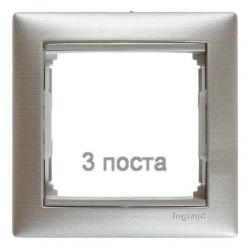 Рамка Valena трехместная (Матовый алюминий)