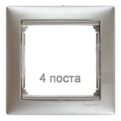 Рамка Valena четырехместная (Матовый алюминий)