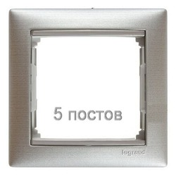 Рамка Valena пятиместная (Матовый алюминий)