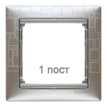 Рамка Valena одноместная (алюминий модерн) 770341