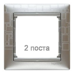 Рамка Valena двухместная (алюминий модерн) 770342