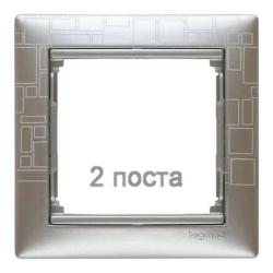 Рамка Valena двухместная (Алюминий модерн)