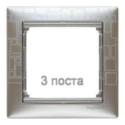 Рамка Valena трехместная (Алюминий модерн)