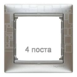 Рамка Valena четырехместная (Алюминий модерн)