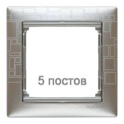 Рамка Valena пятиместная (алюминий модерн) 770345