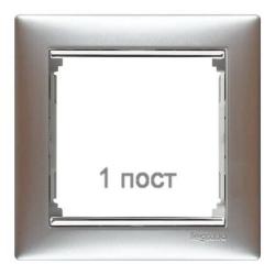 Рамка Valena одноместная (алюминий/серебряный штрих) 770351