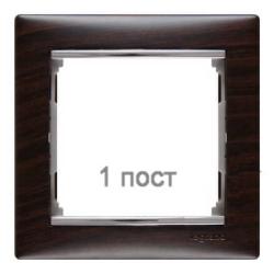 Рамка Valena одноместная (тёмное дерево/серебряный штрих) 770371