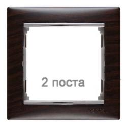 Рамка Valena двухместная (тёмное дерево/серебряный штрих) 770372