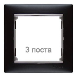 Рамка Valena трехместная (Ноктюрн/Серебряный штрих)