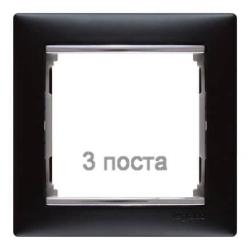Рамка Valena трехместная (ноктюрн/серебряный штрих)  770393