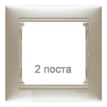 Артикул: 770472, Рамка Valena двухместная (Жемчужный)