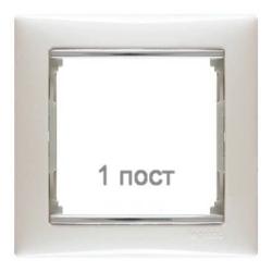 Рамка Valena одноместная (Белый/Серебряный штрих)