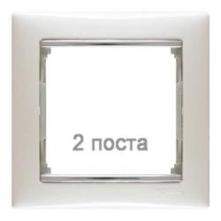 Рамка Valena двухместная (Белый/Серебряный штрих)