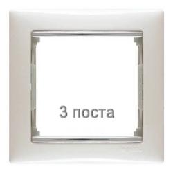 Рамка Valena трехместная (Белый/Серебряный штрих)