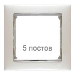 Рамка Valena пятиместная (белый/серебряный штрих) 770495