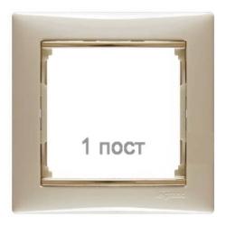 Рамка Valena одноместная (Слоновая кость/Золотой штрих) 774151