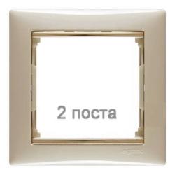 Рамка Valena двухместная (Слоновая кость/Золотой штрих) 774152