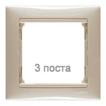 Рамка Valena трехместная (слоновая кость)  774353