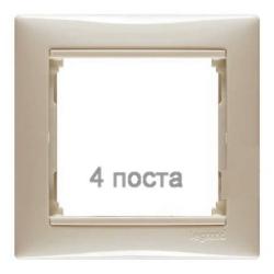 Рамка Valena четырехместная (Слоновая кость/Золотой штрих) 774154