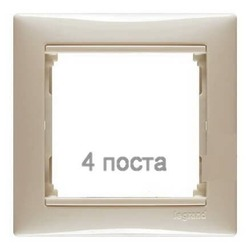 Рамка Valena четырехместная (Слоновая кость/Золотой штрих)