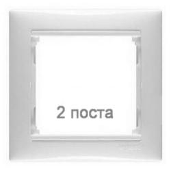 Рамка Valena двухместная (белая) 774452