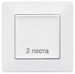 Рамка двухместная Valena Life (белая) 754002