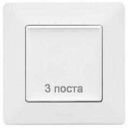 Рамка трехместная Valena Life (белая) 754003