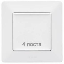 Рамка четырехместная Valena Life (белая)