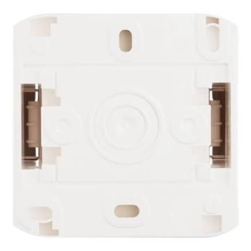 Выключатель двухклавишный Quteo IP44 (Белый) 782302