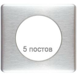 Рамка пятиместная Celiane (алюминий) 068930