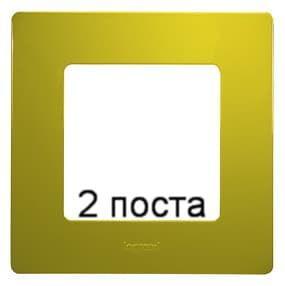 Рамка 2-ая Etika (зеленый папоротник) 672542