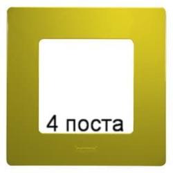 Рамка 4-ая Etika (зеленый папоротник) 672544