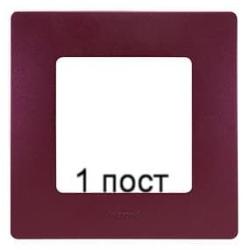 Рамка 1-ая Etika (сливовый) 672561