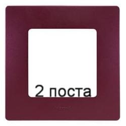 Рамка 2-ая Etika (сливовый) 672562
