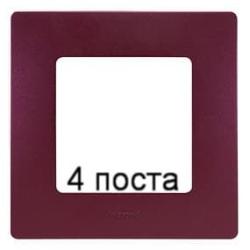 Рамка 4-ая Etika (сливовый) 672564