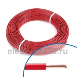 Провод ПВ 1 х2,5 жесткий (красный)