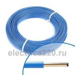 Провод ПВ 1 х4 жесткий (синий)