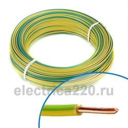 Провод ПВ 1 х4 жесткий (желто-зеленый)