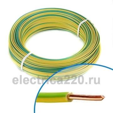 Провод ПВ 1 х2,5 жесткий (желто-зеленый)