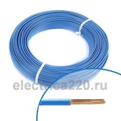 Провод ПВ 3 х6 многожильный (синий)