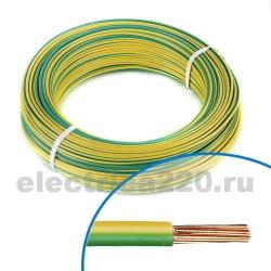 Провод ПВ 3 х2,5 многожильный (желто-зеленый)
